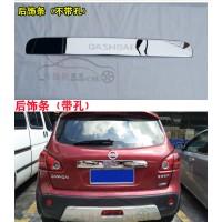 Хромированная накладка двери багажника Nissan Qashqai J10 2007-2013